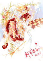 Alice in Wonderland by mlcamaro