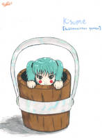 Tsurube Otoshi, Kisume by Sgt-Bio