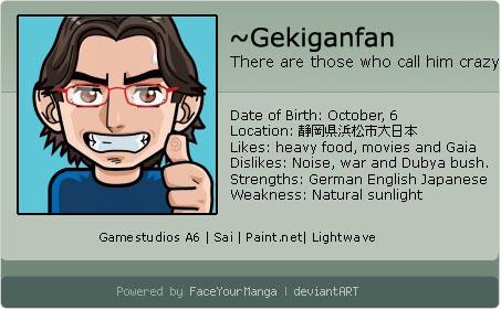 Gekiganfan's Profile Picture
