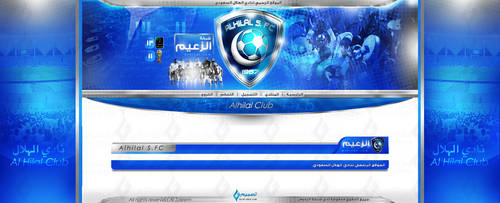 Alhilal Style - By me by aba-designer