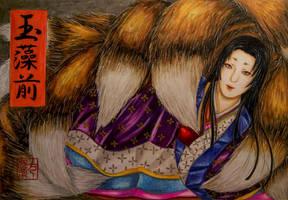 Chapter III: Tamamo no Mae by Hallowie29