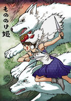 Ghibli: Mononoke Hime Ukiyo-e by Risachantag