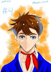 Colour Sketch daliy 4  by julikatsubasasta95
