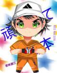 Chibi Genzo Wakabayashi  by julikatsubasasta95