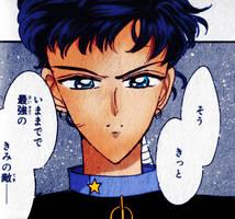 Seiya Kou Sailor Stars Manga by ladykikyou