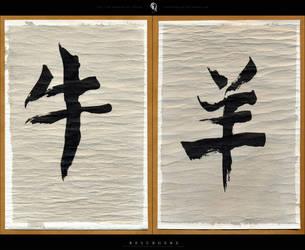 japanese zodiac preview by resurgere