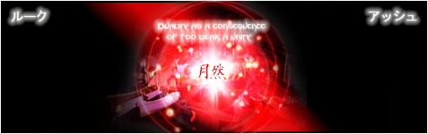 Luke vs Asch-CoRF ver.2 by Makiyura