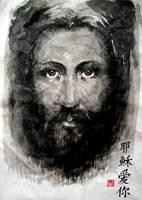 Jesus loves You by VforVieslav
