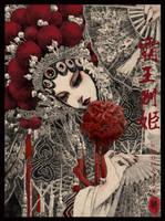 Farewell My Concubine by lephuongmai