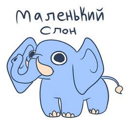Little elephant by synnibear03