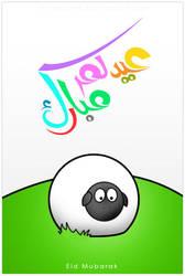 Eid Mubarak by LonelyZone