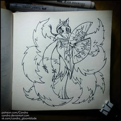 Sketchbook - Kitsune with fans by Candra