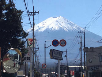 Fuji At The End Of The Street by Offering