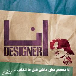 Ana Designer by ideacreative