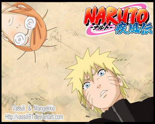 Shiho and Naruto by VASSiLi91