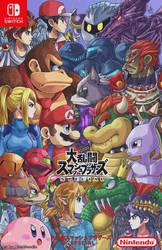 Super Smash Bros Ultimate by LinkDoodle