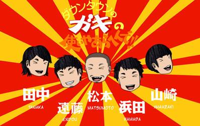 Gaki no Tsukai by kakashi-no-ai
