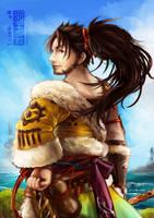 Lord Hien by eikomakimachi