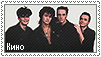 Kino stamp by kalmisto