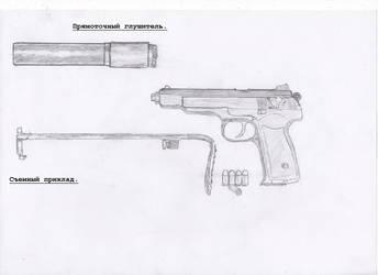 Automatic Stechkin silent pistol by SovietChekist