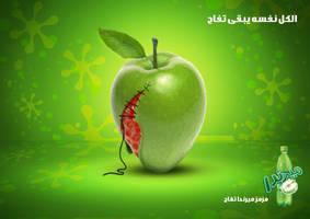Mirinda Green Apple 2 by Mongi13