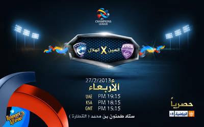 AlAin X AlHilal AFC 1 12 2013 6 by einwi