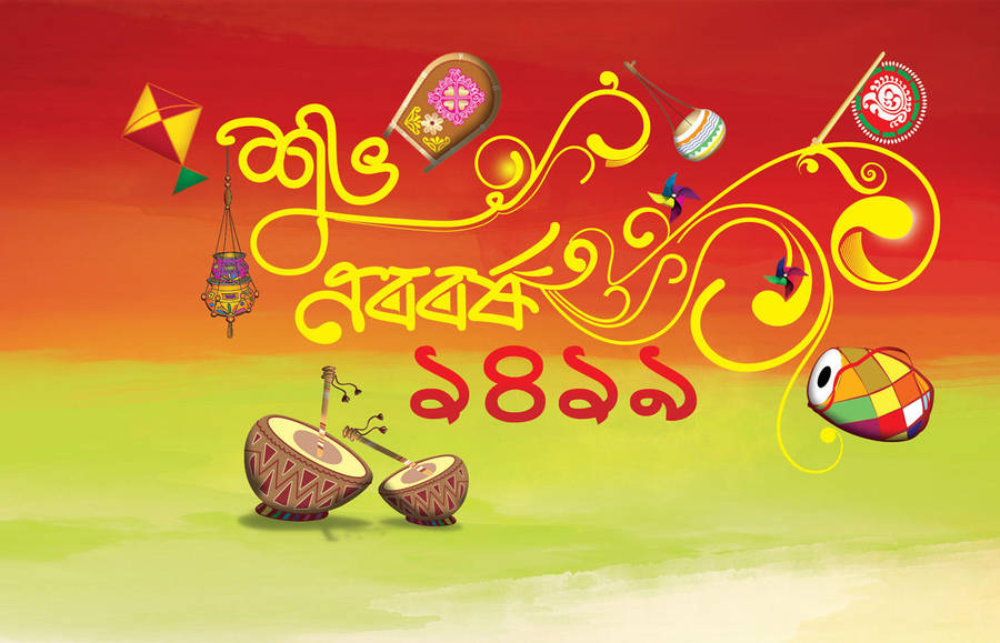Pohela Boishakh Bengali New Year Greeting Card By Mostafiz28