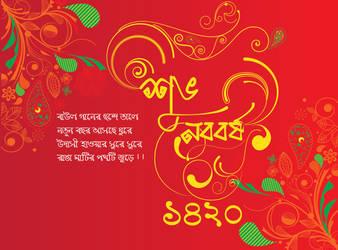 Bangla new year 1420 by mostafiz28