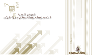 TMYZ by Linux4SA