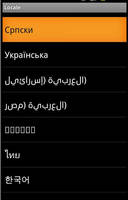 Android 2.3 Gingerbread3 by Linux4SA
