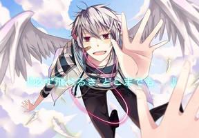 CR: FLY by kyuuseisha