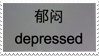 - Stamp: Depressed. - by ChicaTH