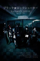 black rock shooter by roxwindy