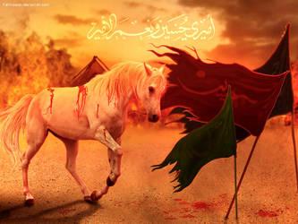 Ya Hossien by Fatimaweb