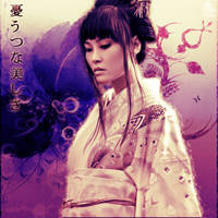 Japanese Beauty by kyubidarkness