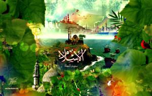 Deen El Islam by Telpo