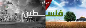 Palestine Banner by Telpo