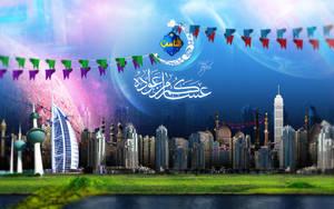 Alnas Channel Ramadan by Telpo