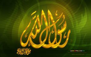 Rasoul Allah by Telpo