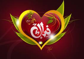 Rasoul Allah V2 by Telpo