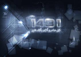 1431 Digital by Telpo