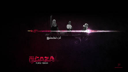 Gaza Package 01 by Telpo