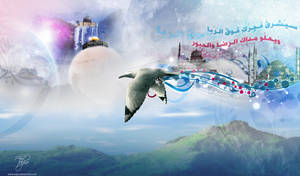 To Alquds by Telpo
