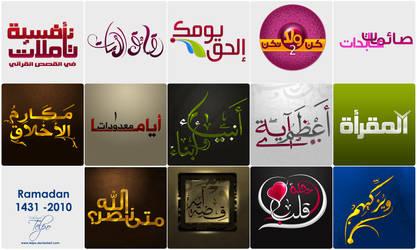 Ramadan Pro Logos 2010 by Telpo