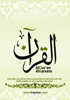 Quran tv by Telpo
