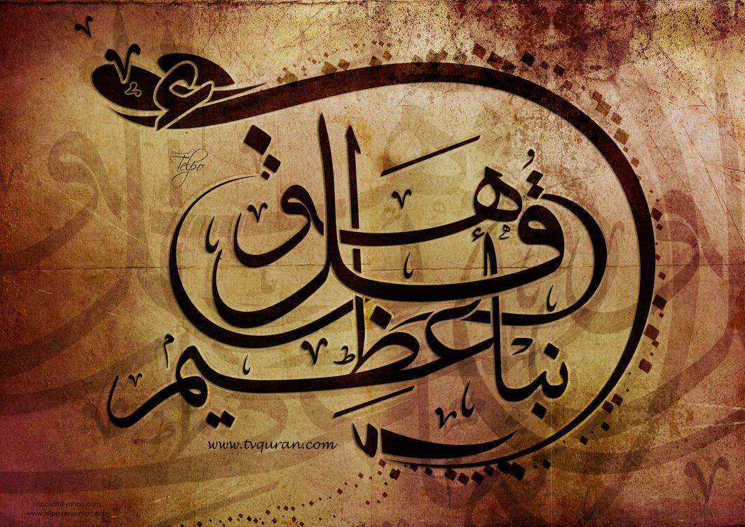 DeviantArt More Like Arabic calligraphy by Telpo CALIGRAFY in