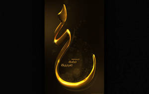 Arabic MH by Telpo