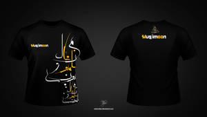 Muslimoon T-shirt by Telpo