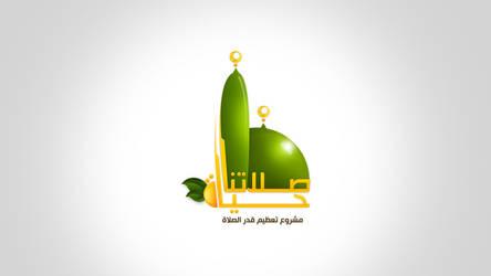 Alsalah Logo by Telpo