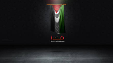 Palestine ... Thank you by Telpo